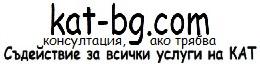 кат – bg.com